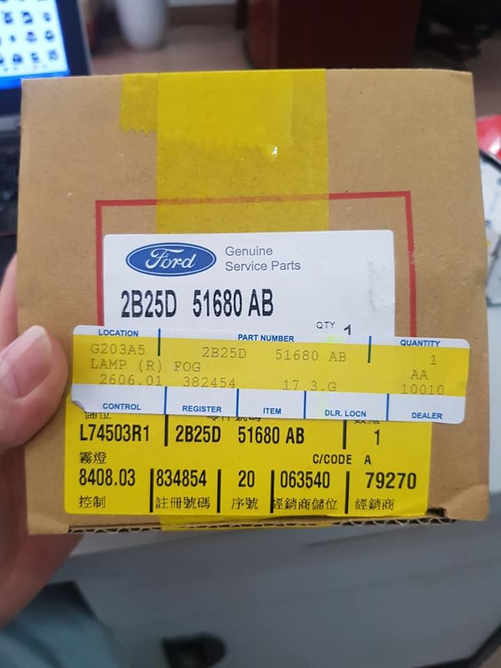 đèn gầm ford lazer 2b25d 51680 ab