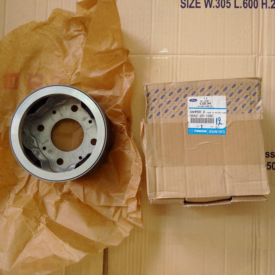 giảm chấn trục các đăng ford ranger U6A2-25-160